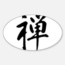 Unique Chinese symbol for peace and tranquility Sticker (Oval)