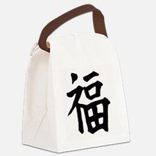 GOOD FORTUNE Canvas Lunch Bag