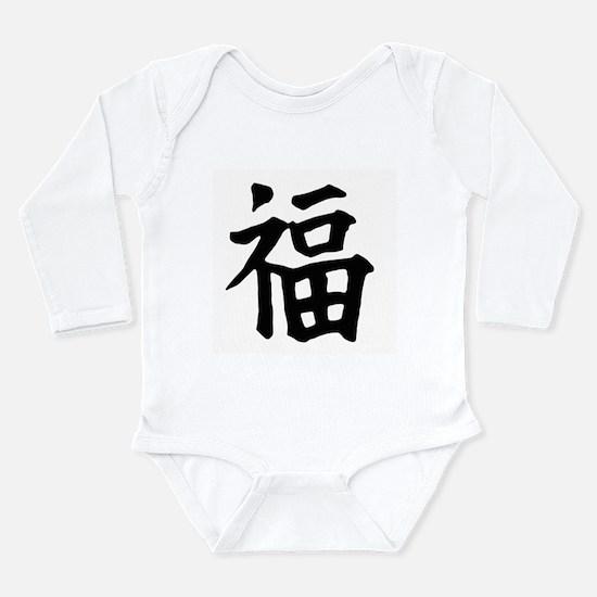 GOOD FORTUNE Long Sleeve Infant Bodysuit