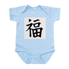 GOOD FORTUNE Infant Bodysuit