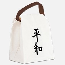 Cute Chinese symbol for peace and tranquility Canvas Lunch Bag