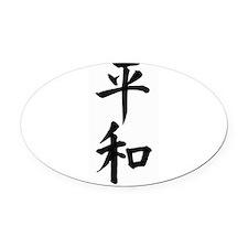 Cute Japan harmony Oval Car Magnet