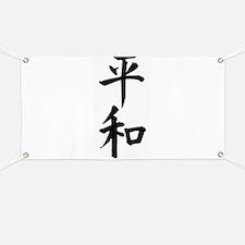 Cool Korean Banner
