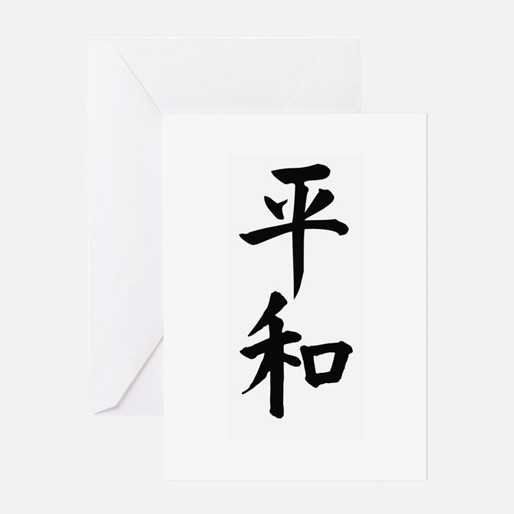 Chinese calligraphy stationery cards invitations