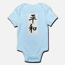 Cute Calligraphy Infant Bodysuit