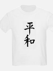 Unique Japanese symbols love faith T-Shirt