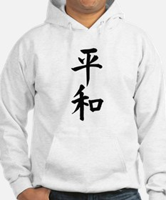 Funny Asia Hoodie