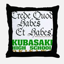 Motto Throw Pillow