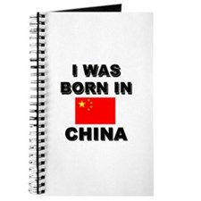 I Was Born In China Journal