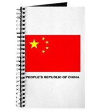 China Flag Stuff Journal