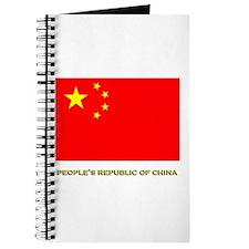China Flag Gear Journal