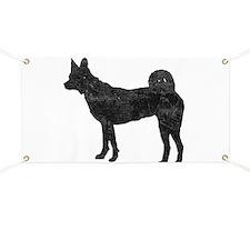Kanji The Dog Banner