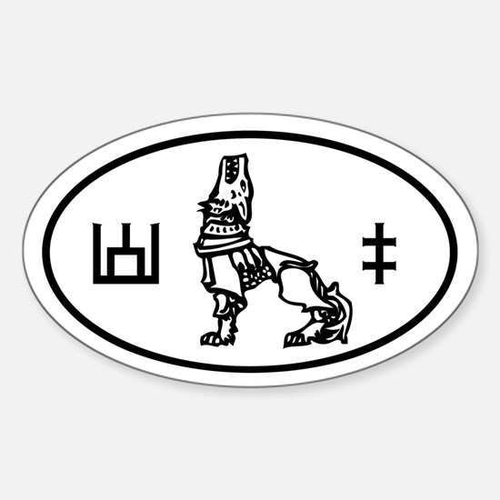 Gelezinis Vilkas Iron Wolf Sticker (Oval)