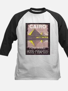 Best Seller Egyptian Tee