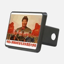 The Chinese Peoples Liberation Army Hitch Cover