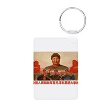 The Chinese Peoples Liberation Army Keychains