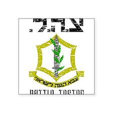 IDF Rectangle Sticker