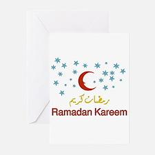Unique Quran Greeting Cards (Pk of 10)