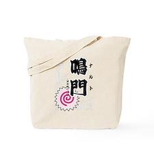 Japanese kanji -NARUTO- Tote Bag