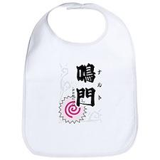 Japanese kanji -NARUTO- Bib