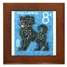 1982 China New Year Dog Postage Stamp Framed Tile