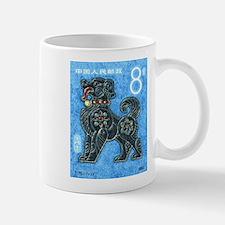 1982 China New Year Dog Postage Stamp Mug
