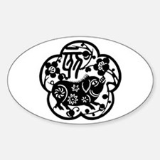 Year of The Pig Paper Cut Oval Decal