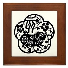Year of The Pig Paper Cut Framed Tile