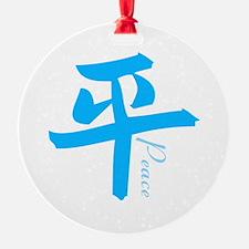 Peace Kanji Ornament