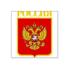 Russian Federation COA Sticker