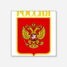 Russian Federation COA Sticker