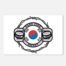 Korean Hockey Postcards (Package of 8)
