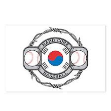 Korean Baseball Postcards (Package of 8)