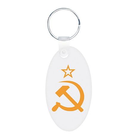 Soviet Aluminum Oval Keychain