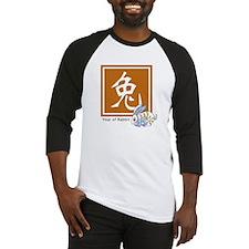 Chinese Rabbit Zodiac Baseball Jersey
