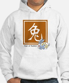 Chinese Rabbit Zodiac Jumper Hoody