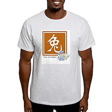 Chinese Rabbit Zodiac Ash Grey T-Shirt