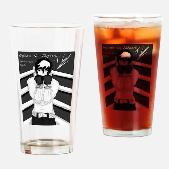 Peek-a-Boo Style Drinking Glass