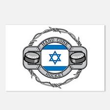 Israel Hockey Postcards (Package of 8)