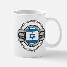 Israel Hockey Mug