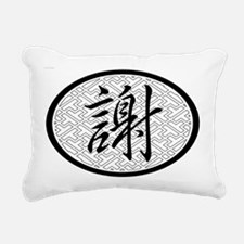 """Thank You"" Chinese Symbol Rectangular Canvas Pill"
