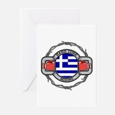 Greece Boxing Greeting Cards (Pk of 10)