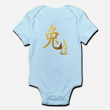 Gold Year Of The Rabbit Trans.png Infant Bodysuit