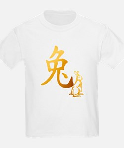 Gold Year Of The Rabbit Trans.png T-Shirt