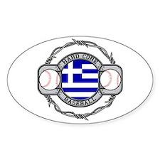 Greece Baseball Oval Decal