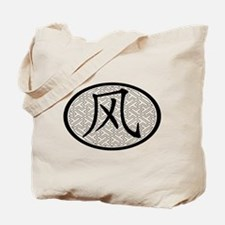"""Wind"" Chinese Symbol Tote Bag"