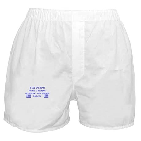 God Invented Baklava Flag Boxer Shorts