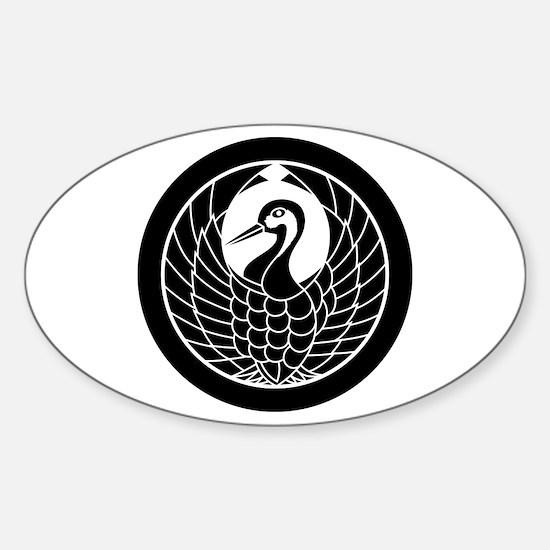 Crane circle, encircled Sticker (Oval)