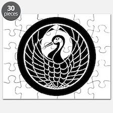 Crane circle, encircled Puzzle