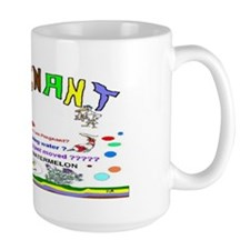 Pregnancy Art Mug